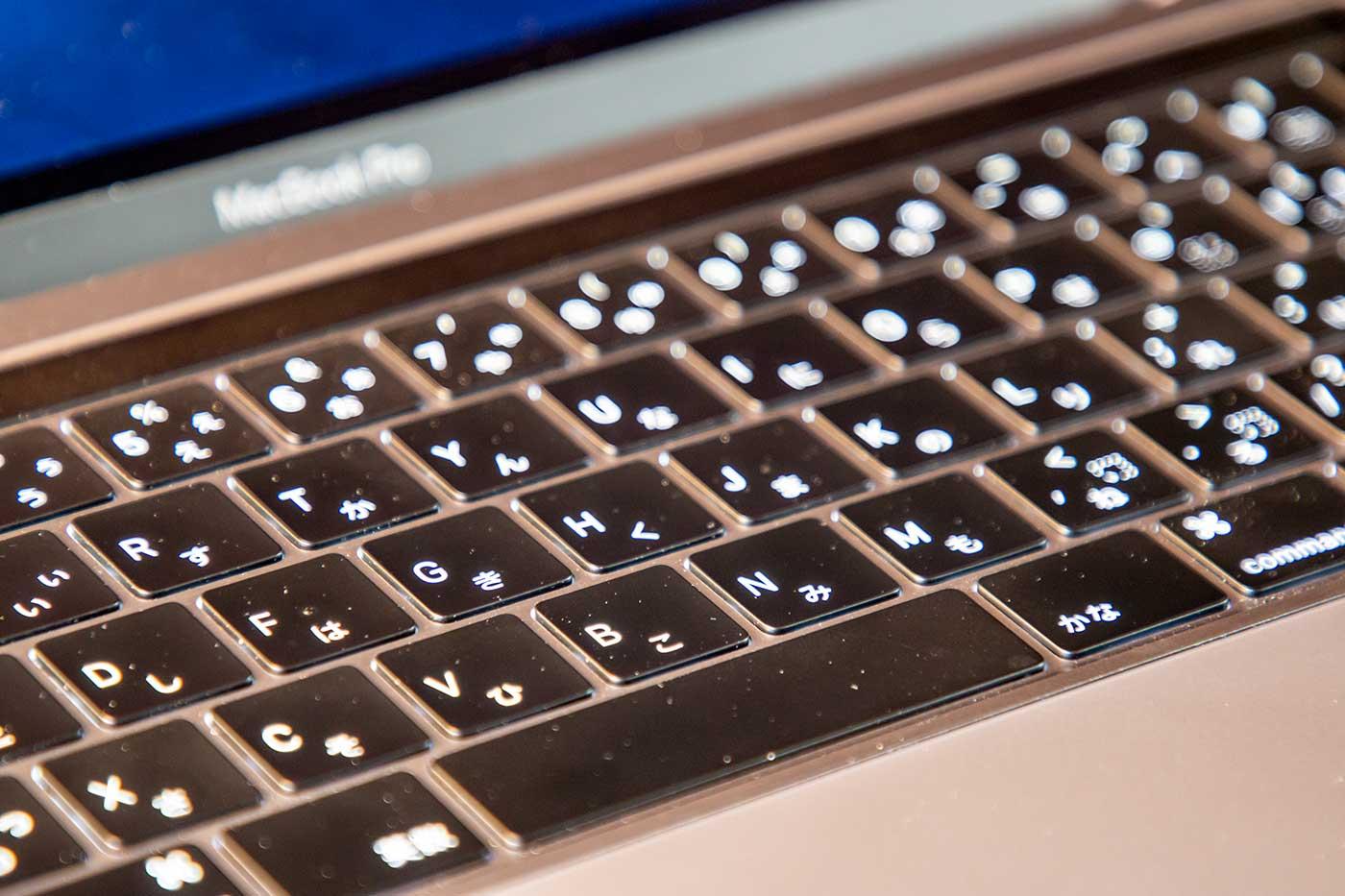 MacBook Proのバタフライ式キーボード