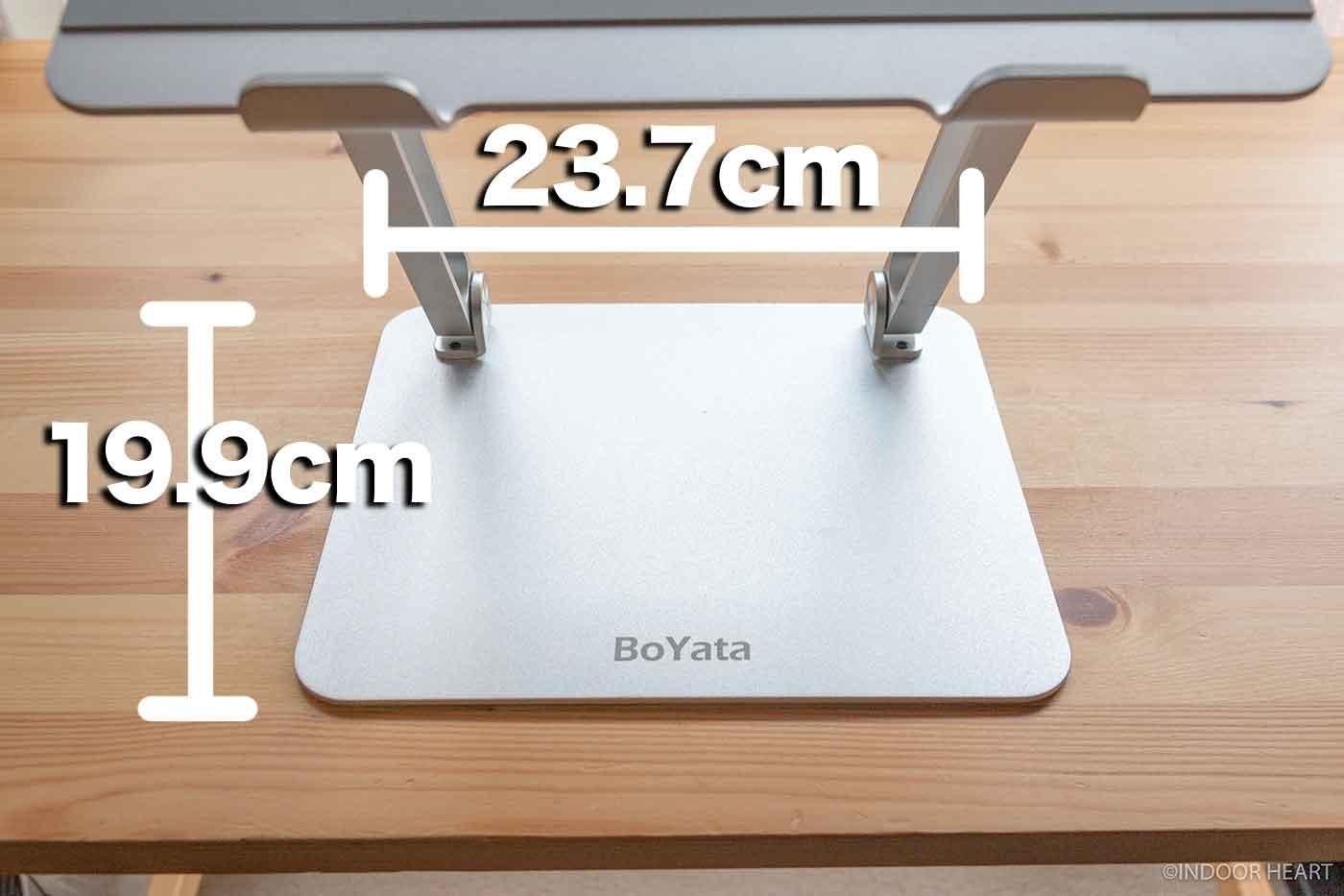 ノートPCスタンドの台座のサイズ