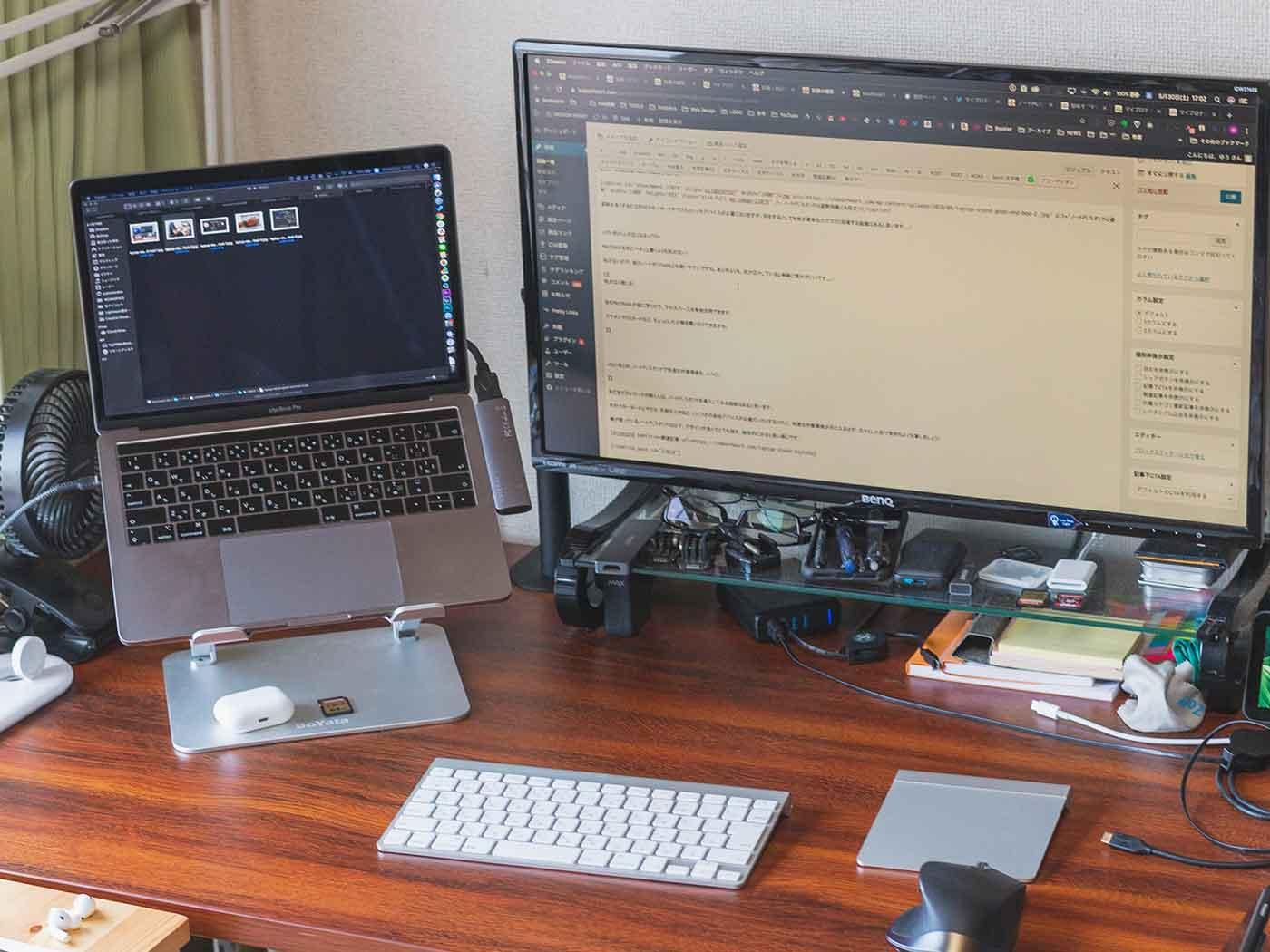 ノートPCスタンドを使った作業環境
