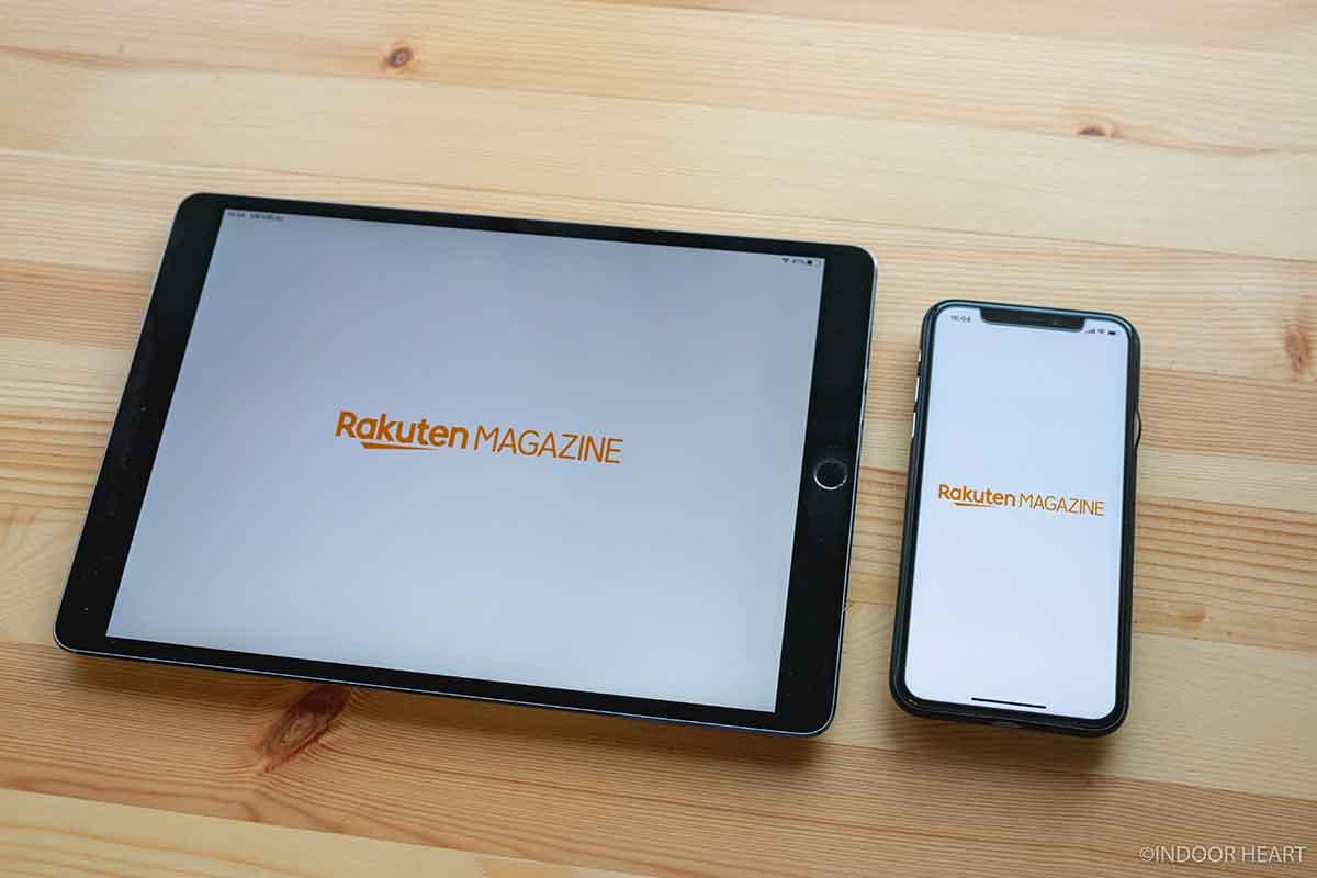iPadとiPhoneで楽天マガジンを見る