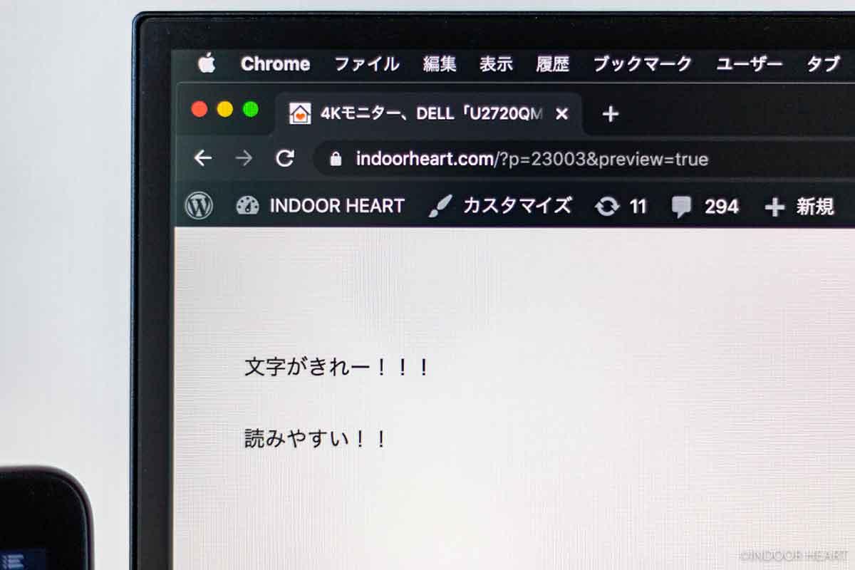 4Kモニターで文字を表示