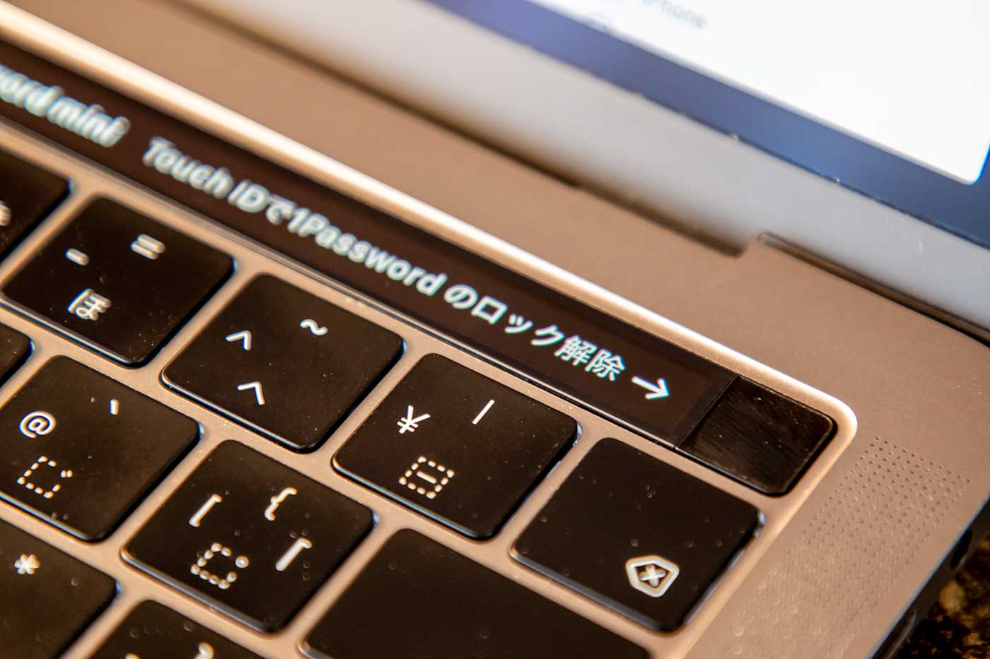 MacBookの指紋認証