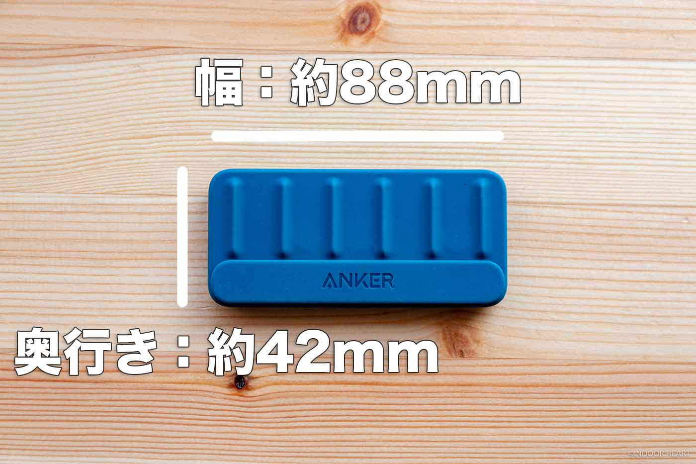 Anker Magnetic Cable Holderのサイズ