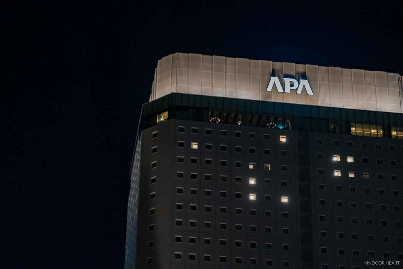 アパホテル&リゾート横浜ベイタワー