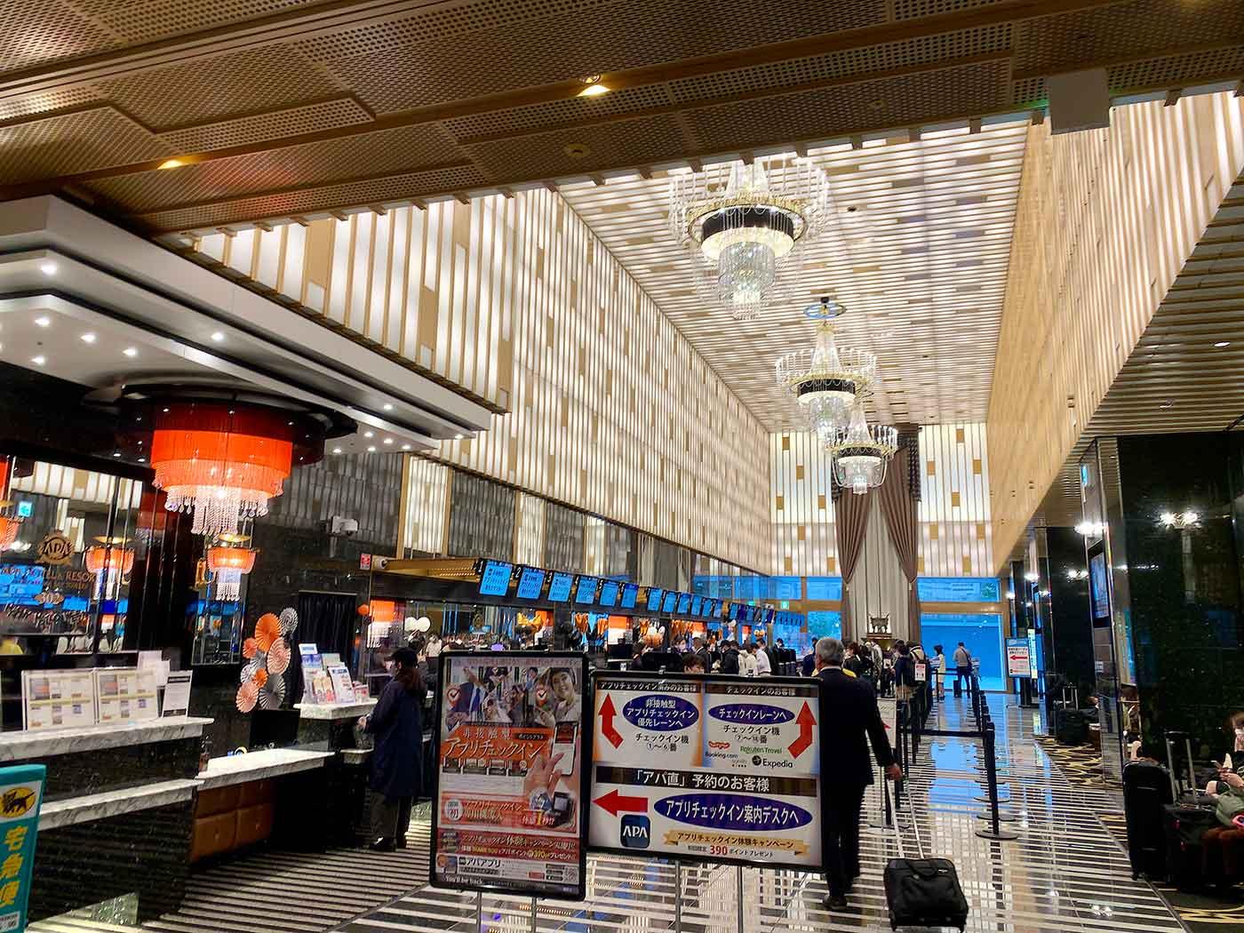 アパホテル&リゾート横浜ベイタワーの内装