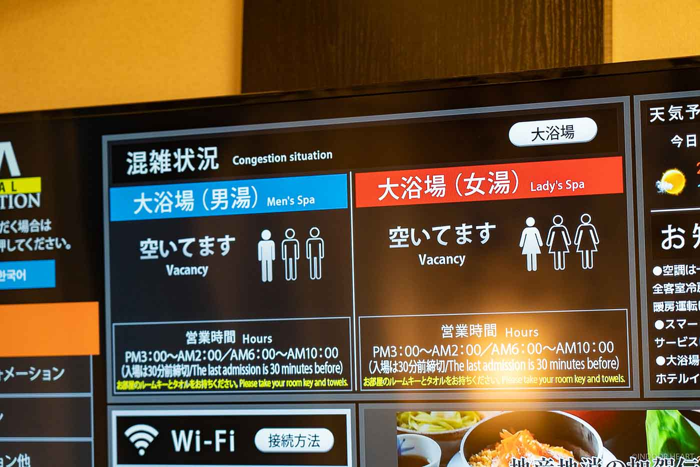 アパホテルのテレビ