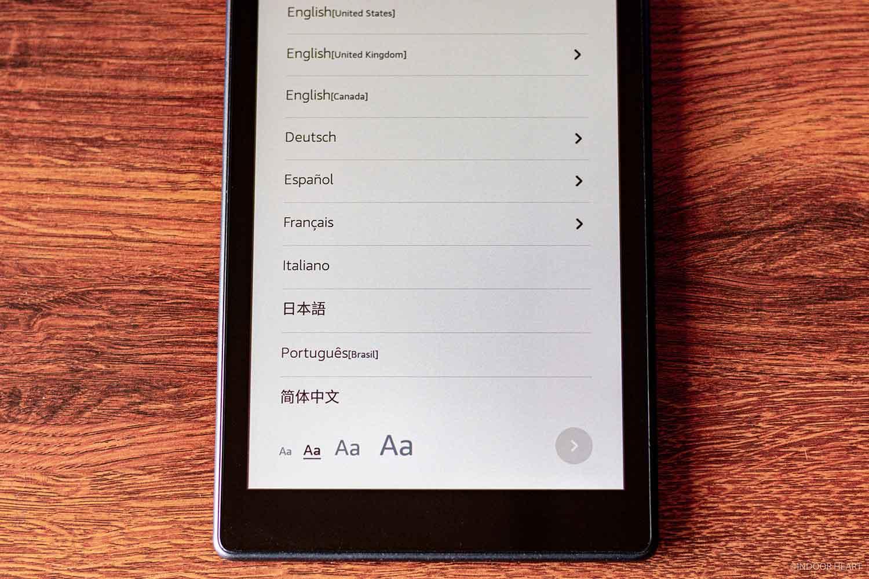 Fire HD 8の言語選択の画面